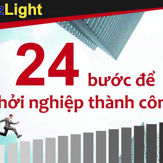 24 BƯỚC ĐỂ KHỞI NGHIỆP THÀNH CÔNG
